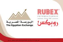 "Photo of ""روبكس"" لـ""الجورنال الاقتصادي"": استخدام حصيلة زيادة رأس المال لشراء ماكيات جديدة لزيادة الانتاج"