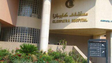 """Photo of عمومية """"مستشفى كليوباترا"""" تناقش اعتماد نظام الإثابة والتحفيز اكتوبر المقبل"""
