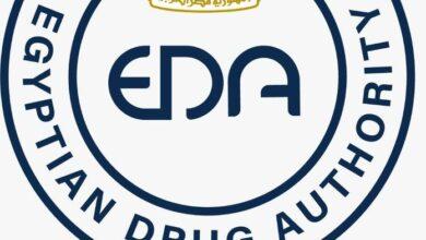 Photo of الدواء: تدشين منصة الكترونية للإبلاغ عن الآثار العكسية للأدوية