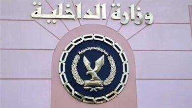 Photo of بشرى سارة للمواطنين .. تخفيض رسوم تجديد رخصة القيادة الشخصية