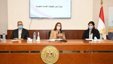 Photo of وزيرة التخطيط والتنمية الاقتصادية تعلن عن الفائزين بالمراكز الثلاثة الأولى لجائزة مصر لتطبيقات الخدمات الحكومية