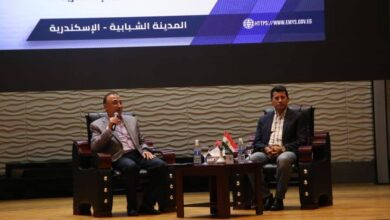 Photo of وزير الشباب ومحافظ الإسكندرية في حوار مفتوح مع شباب مصر