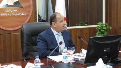 Photo of وزير المالية: مد أجل تقديم إقرارات ضريبة المرتبات حتى نهاية مارس ٢٠٢١