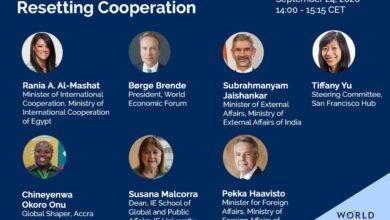 Photo of وزيرة التعاون الدولي تشارك في الجلسة الختامية لمنتدى الاقتصادي العالمي (بث مباشر)