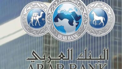 Photo of 215.2 مليون دولار أرباح مجموعة البنك العربي للتسعة اشهر من العام 2020