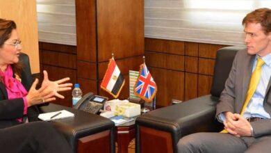 Photo of وزيرة التخطيط تبحث مع السفير البريطانى سبل تعزيز التعاون الاقتصادي