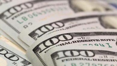 Photo of 2.238 مليار دولار حيازة مصر من سندات الخزانة الأمريكية خلال أغسطس
