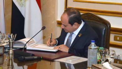 Photo of 3 قرارات جمهورية بالموافقة على اتفاقيتى تسهيلات مع بنك أبو ظبى ومنحة أمريكية