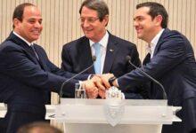 Photo of القمة الثلاثية بين مصر وقبرص واليونان تتصدر عناوين الصحف
