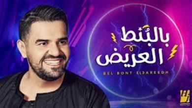 Photo of بالبنط العريض لحسين الجسمي تتخطى 221 مليون مشاهدة