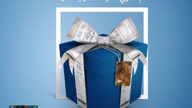 "Photo of بلوم مصر يطلق برنامج نقاط المكافآت والخصومات ""BLOM POINTS"" لحاملي بطاقاته"