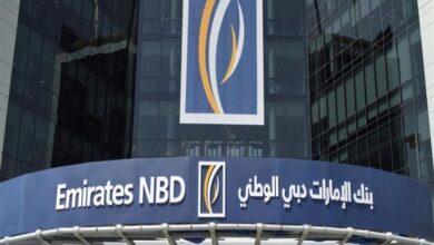 Photo of تبدأ أول العام ولمدة ثلاثة أشهر: الإمارات دبي الوطني – مصر يعلن عن حملة جديدة للقروض لعملاء البنك الحاليين والجدد