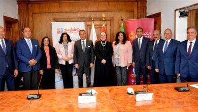 Photo of تنمية المشروعات وبنك مصر يوقعان عقدا للتمويل متناهي الصغر بـ 500 مليون جنيه