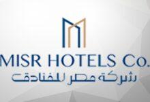 "Photo of ""مصر للفنادق"" : 70.14 مليون جنيه استثمارات مستهدفة في 2021-2022"