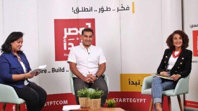 "Photo of ""مصر تبدأ"" ينظم ""رائدات مصر"" أول منتدى لدعم رائدات الأعمال الناشئات"