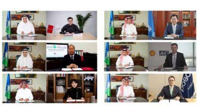 Photo of أرامكو توقع 6 مذكرات تفاهم مع شركات عالمية