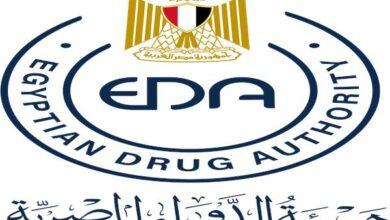 Photo of هيئة الدواء المصرية: تكثيف الاستعدادات لمواجهة موجة ثانية محتملة من فيروس كورونا