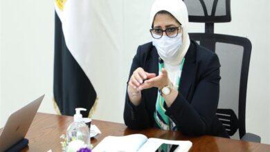 Photo of وزيرة الصحة: إطلاق 62 قافلة طبية مجانية بالمحافظات