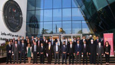 Photo of مصر كابيتال بالتعاون مع ثروة كابيتال تقوم باغلاق أول إصداراتها من الصكوك بقيمة ٢,٥ مليار جنيه