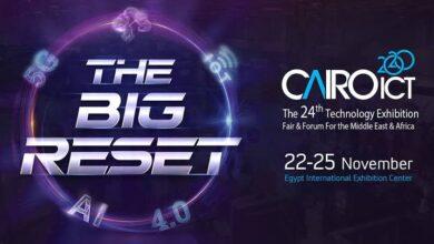 Photo of بنك عوده – مصر يشارك في فعاليات معرض ICT بباقة من خدماته ومنتجاته المصرفية المبتكرة