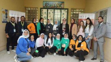 Photo of التجاري وفا بنك يشارك في she leads