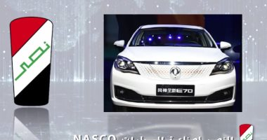 """Photo of """"فيديو"""".. """"قطاع الأعمال"""" تعيد إحياء """"النصر للسيارات"""" وإنتاج سيارات كهربائية لأول مرة في مصر"""