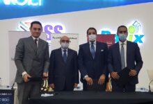 Photo of بنك مصر يوقع بروتوكول تعاون مع وزارة العدل وشركة تكنولوجيا تشغيل المنشآت المالية E-Finance لتفعيل نظم التحصيل الإلكتروني بالوزارة