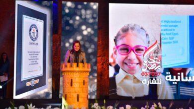 Photo of السعيد :كل مشروعات صندوق تحيا مصر تخدم أهداف التنمية المستدامة ورؤية مصر 2030