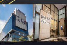 Photo of بنك أبو ظبي الأوّل يوقّع اتّفاقيّة نهائيّة مع بنك عوده للاستحواذ على 100% من رأسماله