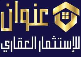 Photo of شركة عنوان للتطوير العقارى تطلق أول مول فى مصر يقدم تقنية SMART SCREEN GLASSES