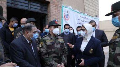 Photo of وزيرة الصحة توجه بتطوير ورفع كفاءة مراكز تلقي اللقاح بالمحافظات