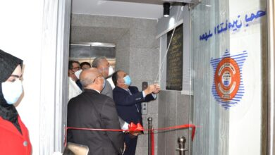 Photo of إفتتاح المقر الجديد لمعهد التأمين في مصر  ( التابع للاتحاد المصرى للتأمين)