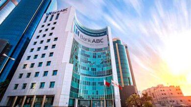 Photo of بنك «ABC» يستحوذ على بنك بلوم مصر مقابل 480 مليون دولار