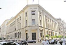 Photo of المركزى: 1.7 مليار دولار زيادة في تحويلات المصريين العاملين بالخارج