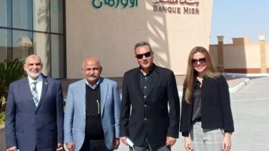 "Photo of بنك مصر يساهم بـ 300 مليون جنيه ويفتتح مستشفى شفا الاورمان لعلاج أورام الأطفال بالمجان بالأقصر والذي يحمل اسم ""بنك مصر"""
