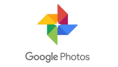 Photo of جوجل تطلق مميزات جديدة لتحرير الصور لمشتركي جوجل ون