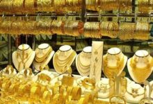 Photo of استقرار أسعار الذهب فى مستهل تعاملات اليوم وعيار 21 بـ 751 جنيها