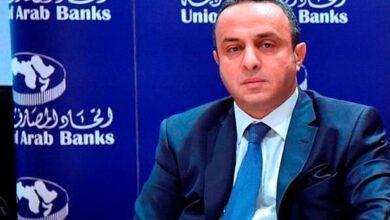 Photo of وسام فتوح يشيد بالخطوة الجديدة لدولة الإمارات في مكافحة غسل الأموال وتمويل الإرهاب