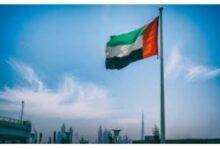 Photo of الإمارات ضمن العشرة الكبار عالميا في 24 مؤشرا تنافسيا في الأداء الاقتصادي خلال 2020