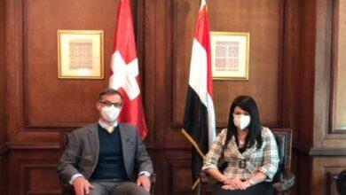 Photo of وزيرة التعاون الدولي تلتقي السفير السويسري ورئيسة مكتب التعاون الدولي السويسرية لبحث مجالات التعاون الثنائي 2021/2024 في إطار الأولويات التنموية الحكومية