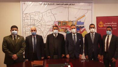 Photo of بنك مصر يوقع بروتوكول تعاون مع شركة العاصمة الإدارية