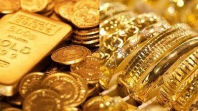 Photo of سعر الذهب اليوم السبت 10 أبريل 2021
