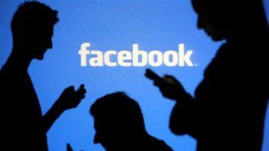 "Photo of بمناسبة اليوم العالمي للمرأة: ""فيسبوك"" تطلق كتابا اليكترونيا بعنوان "" انها تبدع"""