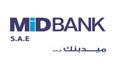 """Photo of """"ميد بنك"""" يطلق علامته التجارية الجديدة في السوق المصرية"""