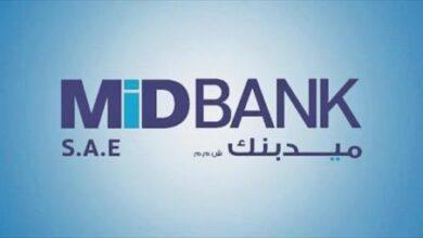 Photo of الجارحي: نستهدف تطوير منتجات ميد بنك
