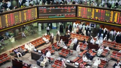 Photo of الأرباح المجمعة للبنوك الخليجية تنخفض بنحو 33% بنهاية العام 2020.. وبنوك سوق دبي الأكثر انخفاضاً