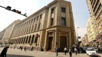 Photo of البنك المركزى: استئناف عمل البنوك غدا الأحد 25-7-2021