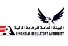 "Photo of ""الرقابة المالية"" توافق على نشر افصاح زيادة رأسمال ""سيدي كرير للبتروكيماويات"""