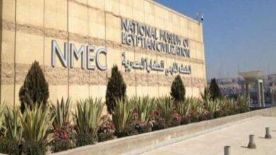 Photo of 25 ألف زائر للمتحف القومي للحضارة المصرية
