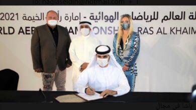 "Photo of بمشاركة مصرية "" بطولة العالم للرياضات الهوائية"" تنطلق من رأس الخيمة سبتمبر المقبل"
